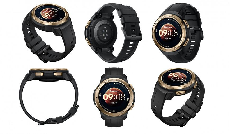 Watch GS Pro Mysterious Starry Sky Edition is a new smartwatch from Honor and Discovery