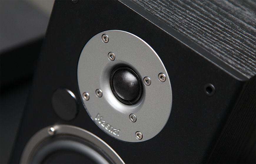 Magnat Monitor Active 2000 Bluetooth Shelf Monitors