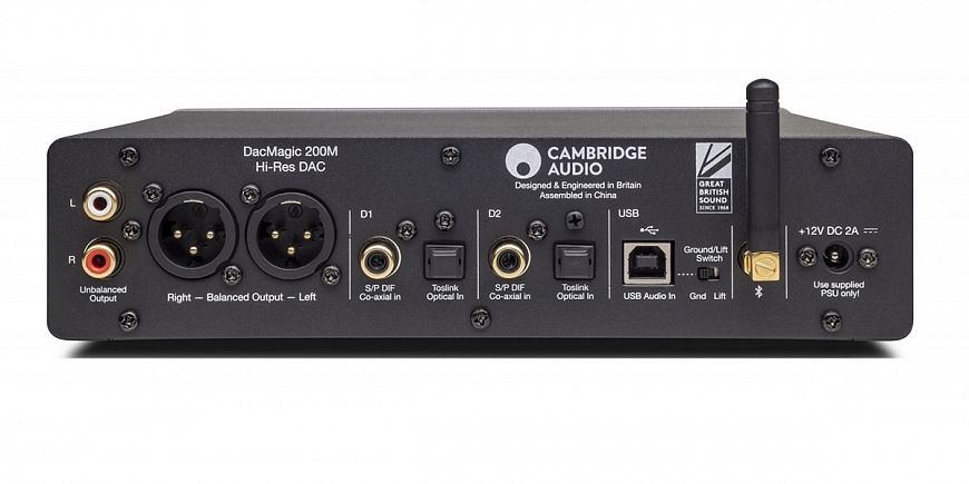Cambridge Audio DacMagic 200M - flagship ESS Saber DAC with MQA