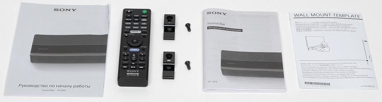 Sony HTZF9 2