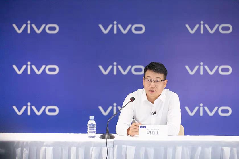 Imaging Chip V1 Director de operaciones de vivo Hu Baishan